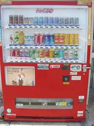 コカコーラ自販機.jpg